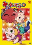 Animation - Yattaman Vol.15 DVD (Japan Import)