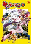 Animation - Yattaman 16 DVD (Japan Import)
