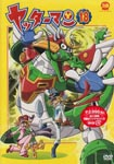 Animation - Yattaman 18 DVD (Japan Import)
