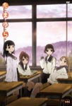 Animation - Tamayura Vol.2 [DVD+CD] DVD (Japan Import)