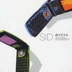 SID - Hosoikoe [Regular Edition] (Japan Import)