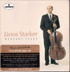 Janos Starker (cello) - Mercury Years (7CD) (Korea Import)