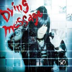 D - Dying message [w/ DVD, Limited Edition / Type A] (Japan Import)