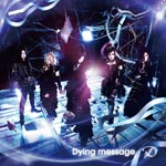 D - Dying message [w/ DVD, Limited Edition / Type B] (Japan Import)