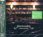 Animation Soundtrack (Music by kaoruko Ohtake) - Bartender Original Soundtrack (Japan Import)
