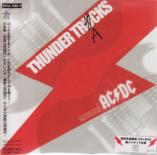 V.A. - THUNDER TRACKS [w/ DVD, Limited Edition] (Japan Import)