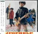 NORTHERN BRIGHT & SHAKKAZOMBIE - GET YOURSELF ARRESTED Single (Japan Import)