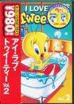Animation - I LOVE Tweety Vol.2 DVD (Japan Import)