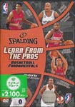 Sports - Learn From The Pros Special Edition DVD (Japan Import)