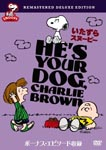 Animation - He's Your Dog Charie Brown DVD (Japan Import)