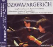 Martha Argerich (piano), Seiji Ozawa (conductor), Symphonieorchester des Bayerischen Rundfunks - Beethoven: Egmont Overture, Piano Concerto No. 1 [Limited Release] DVD (Japan Import)