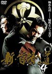Original Video - Shin Don eno Michi 4 DVD (Japan Import)