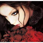 Kaya - Vampire Requiem (Japan Import)