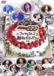 Sci-Fi Live Action - Kamen Rider OOO Final Stage & Cast Talk Show DVD (Japan Import)