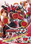 Sci-Fi Live Action - Kamen Rider OOO Vol.12 DVD (Japan Import)