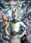 Sci-Fi Live Action - Mirrorman Vol.3 DVD (Japan Import)