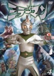 Sci-Fi Live Action - Mirrorman Vol.4 DVD (Japan Import)