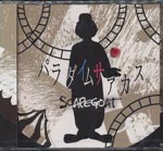 SCAPEGOAT - Paradigm Circus [Limited Release] (Japan Import)