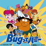 Animation - DVD Box Bug tte Honey Part 1 of 2 DVD (Japan Import)