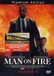 Movie - MAN ON FIRE (DTS) Premium Edition DVD (Japan Import)