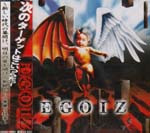 V.A. - Egoiz (Japan Import)
