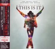 Michael Jackson - Michael Jackson This Is It Deluxe Edition [Limited Edition] (Japan Import)