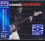 Jaco Pastorius - The Essential Jaco Pastorius [Blu-spec CD] [Limited Release] (Japan Import)
