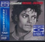 Michael Jackson - The Essential Michael Jackson [Blu-spec CD] [Limited Release] (Japan Import)