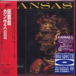 KANSAS - Masque [Cardboard Sleeve (mini LP)] [Blu-spec CD] [Limited Release] (Japan Import)
