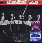 KANSAS - Drastic Measures [Cardboard Sleeve (mini LP)] [Blu-spec CD] [Limited Release] (Japan Import)