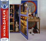Oasis - Stop The Clocks [w/ DVD, Limited Edition] (Japan Import)