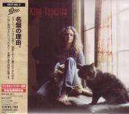 Carole King - Tapestry (Legacy Edition) [Limited Release] (Japan Import)