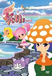 Animation - gdgd Fairies Vol.3 DVD (Japan Import)