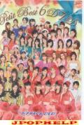 Hello Project - Petit (Pucchi) Best 6 DVD DVD (Japan Import)