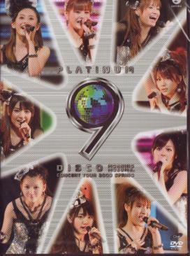 Morning Musume - Morning Musume Concert Tour 2009 Haru - Platinum 9 Disco - DVD (Japan Import)