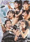 Cute - Cute Concert Tour 2009 Spring -ABC- DVD (Japan Import)