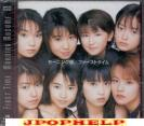 Morning Musume - First time  (Japan Import)