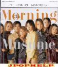 Morning Musume - 3rd-LOVE Paradise- (Japan Import)