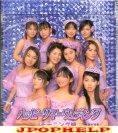 Morning Musume - Happy Summer Wedding (Japan Import)