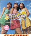Country Musume W / Rika Ishikawa - MAJOR DEBUT SINGE Single (Japan Import)