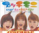 PUCCHIMONI (FROM MORNING MUSUME) - BABY! Koi ni KNOCK OUT! (Japan Import)