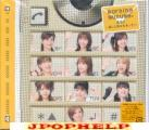Morning Musume - Chokkan 2 - Nigashita Sakana wa Ookiizo! [Limited Release] (Japan Import)