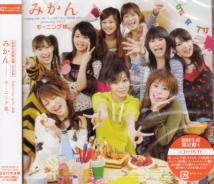 Morning Musume - Mikan [w/ DVD, Limited Edition / A] (Japan Import)