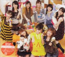 Morning Musume - Mikan [Limited Edition / B] (Japan Import)