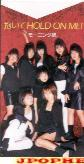 Morning Musume - Daite HOLD ON ME!  (Japan Import)