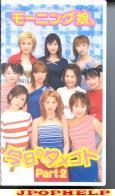 Morning Musume - Kyou No Tamegoto Part 2 VHS (Japan Import)