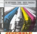 TM Network - TM NETWORK/TMN BEST TRACKS -to Next Generation- (Japan Import)