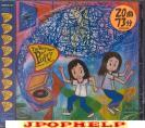 Puffy - THE VERY BEST OF PUFFY / amiyumi JET FEVER (Japan Import)