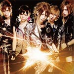 "ViViD - ""Yume"" - Mugen no Kanata - [w/ DVD, Limited Edition / Type B] (Japan Import)"