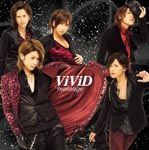 ViViD - Message [w/ DVD, Limited Edition / Type A] (Japan Import)